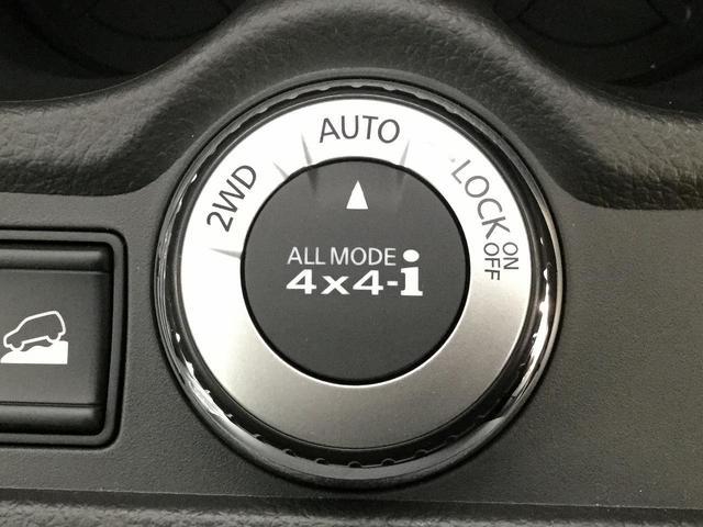 20X エマージェンシーブレーキパッケージ 登録済未使用車(7枚目)