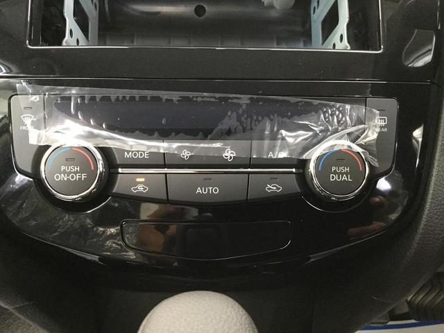 20X エマージェンシーブレーキパッケージ 登録済未使用車(11枚目)