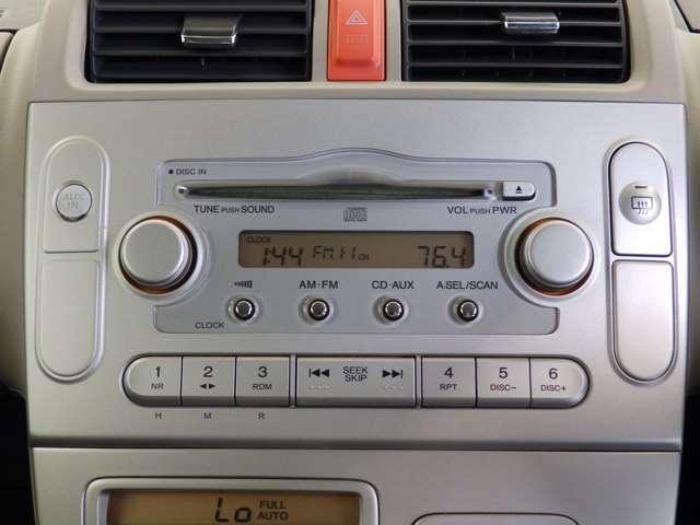 使い勝手のよい標準装備のCDデッキです。