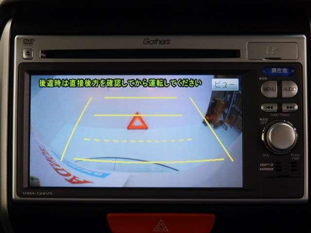 ガイドライン表示のリアカメラが苦手な後退駐車をアシストします。 ※直接後方確認もお忘れなく。