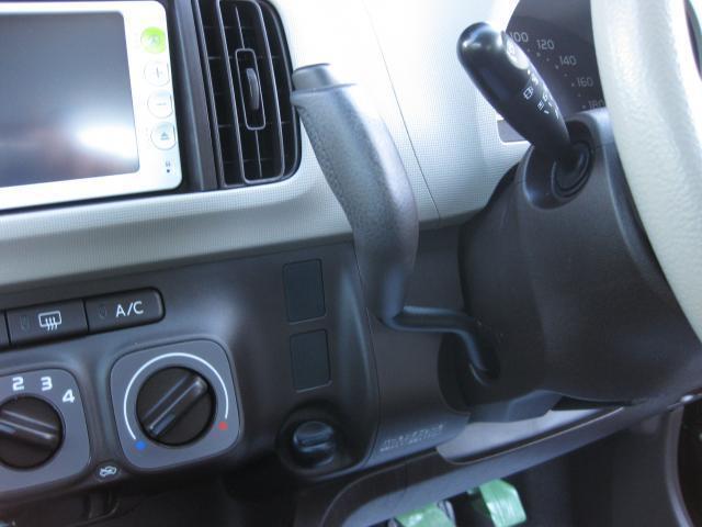 トヨタ パッソ +HANA Cパッケージ
