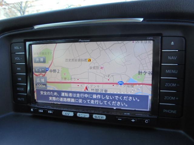 マツダ アテンザワゴン XD Lパッケージ ナビTV ETC スマキー シートヒータ