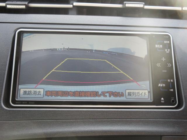 当社の展示車は全車両に車両状態説明書を掲示しております。修復歴の有無は勿論、ドア等の外反の交換歴の有無までも表示☆口頭説明では無く書面にてお渡ししております☆