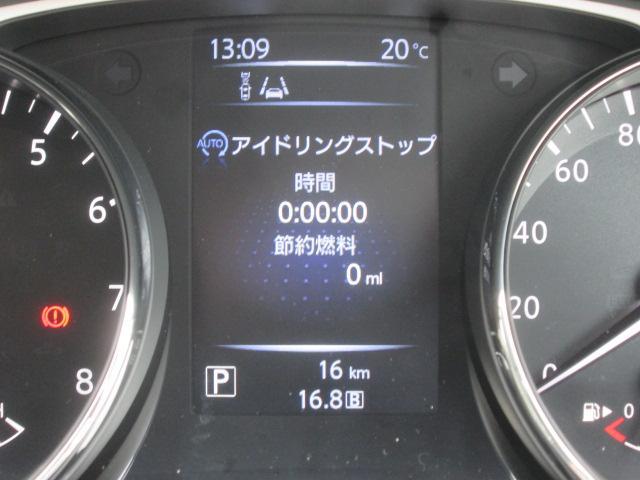 日産 エクストレイル 20X エマージェンシーブレーキPKG LEDライト 禁煙車
