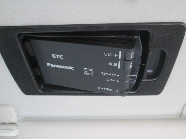 マツダ プレマシー 20CS ワンセグSDナビ 両側電動スライド バックカメラ