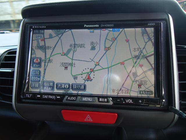 [HDDナビテレビ]日本全国ナビがあれば地図を見る必要がありません、音声ガイド付などで運転に集中出来ます。