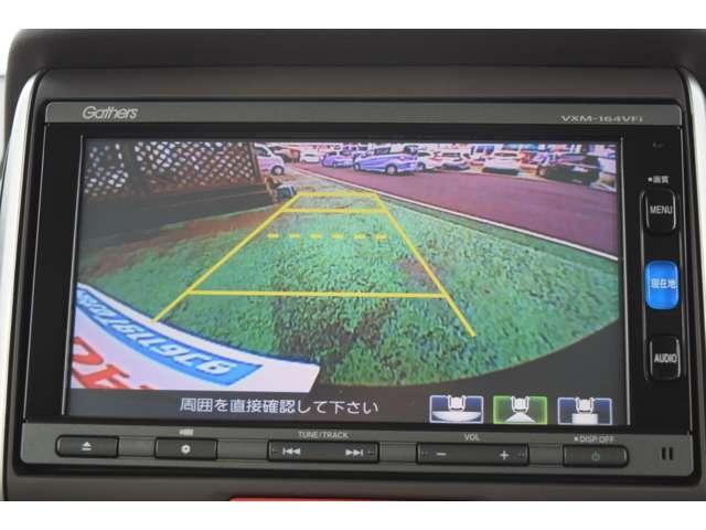ホンダ N BOX G・Lパッケージ あんしんパッケージ インターナビ Rカメラ