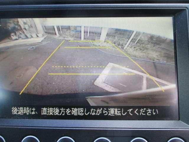 リアカメラ。  車庫入れや後退時の安心感を高めてくれます。