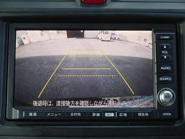ホンダ CR-V ZL レザースタイル HDDナビ リアカメラ ETC ワンオーナ