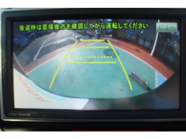 ホンダ N BOXカスタム G・Lパッケージ SDナビ バックカメラ ETC ワンオーナー