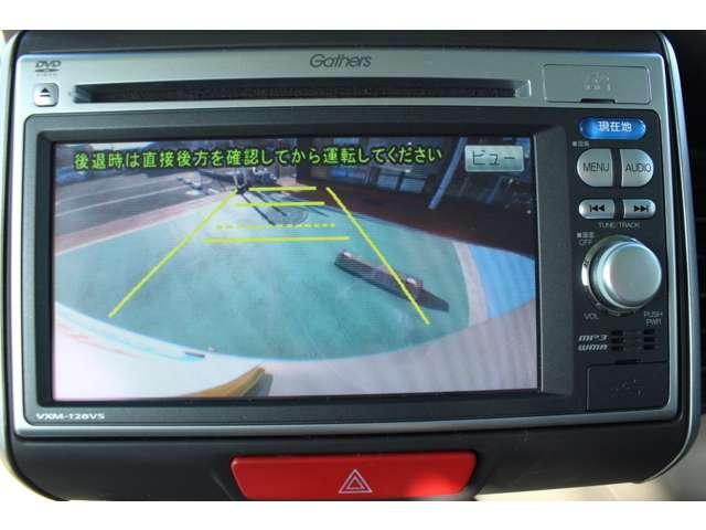 ホンダ N BOX G・Lパッケージ スマートキー イモビライザー VSA