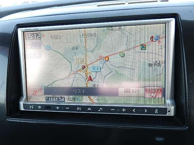 お出掛けの強い味方、カーナビがこの車には付いています。個人宅も設定可能です☆事前に目的地をセットする事でおおよその到着時間の把握や、ルートも確認できます。まだまだスマホの地図アプリには負けませんっ!