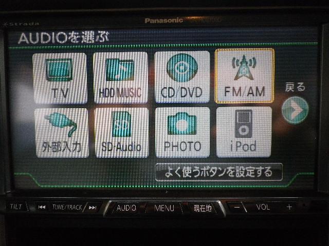 CD,DVD,ミュージックサーバー内蔵。