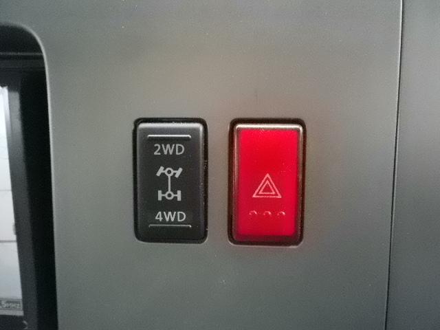 4WD切り替えスイッチ。
