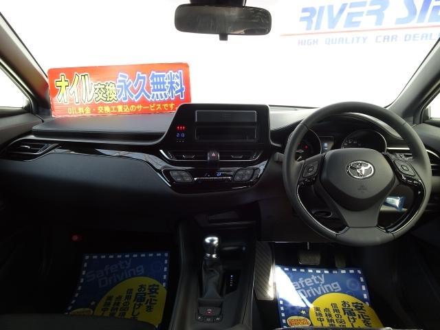 ハイブリッドS トヨタセーフティセンスP未使用車(4枚目)