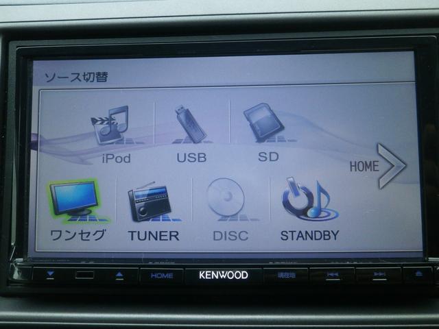 ワンセグTV・CD!