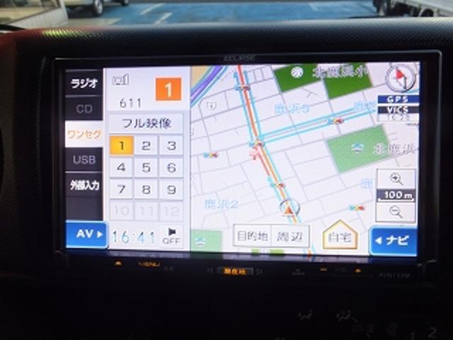 トヨタ ダイナトラック 2.0tジャストローアルミV左スライド リヤ観音ドア