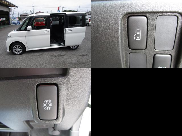 左パワースライドドアで、運転席より開閉操作が可能です。