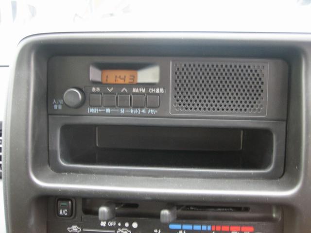 ダイハツ ハイゼットカーゴ デラックス55thアニバーサリーゴールドエディション