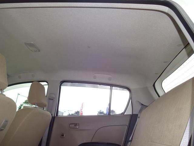 コンパクトなボディなのに圧迫感のない天井の高さ!ご自分のシートポジションで確認して下さい。