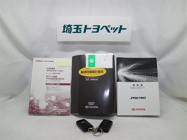 トヨタ プレミオ 1.5F Lパッケージ 純正ナビTV バックカメラ