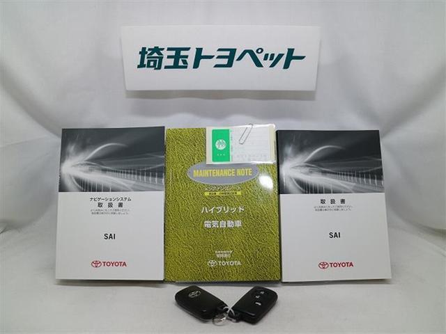 トヨタ SAI G メモリーナビ 地デジ ETC Bモニター