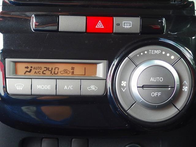 快適装備のオートエアコン装備しております。自動設定してくれますのでドライブも快適です♪
