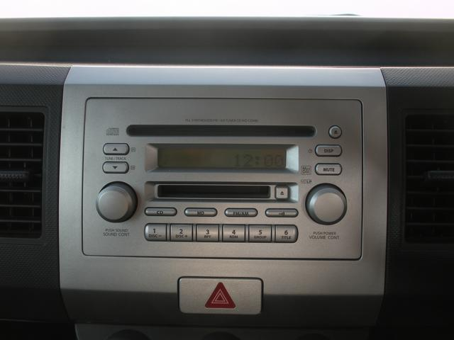 純正CD・MDチューナー♪ またお好みのオーディオ&ナビ等 取付けも承っておりますのでスタッフまでお気軽に♪