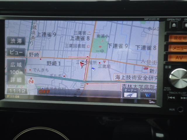 日産 デイズ ハイウェイスターG 純正メモリーナビ 地デジTV