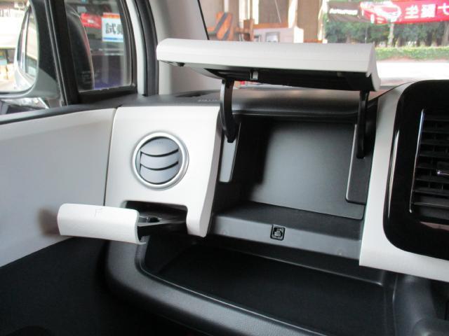 助手席側アッパーボックス、ドリンクホルダー