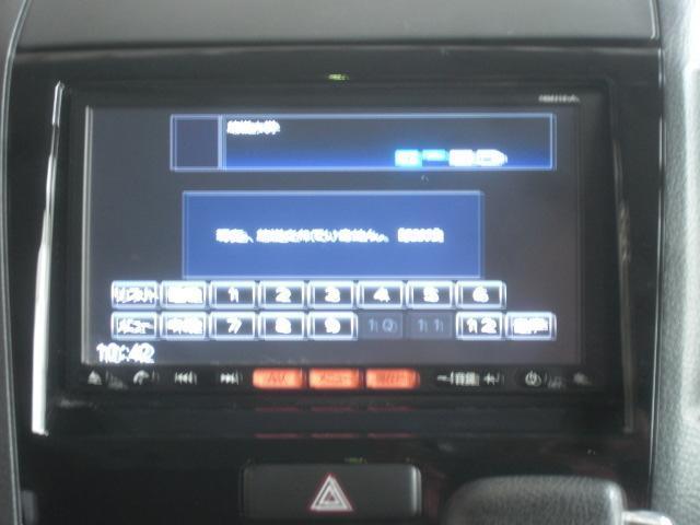 ワンセグTV:車内でTVが視聴出来ます。