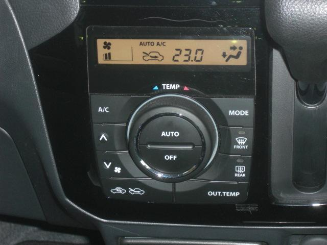 オゾンセーフフルオートエアコン:設定した温度を自動的にキープできる便利なエアコンです。