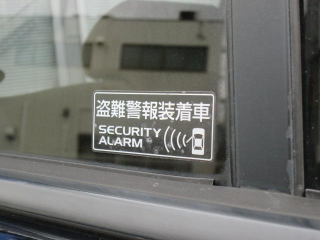 純正のセキュリティが付いて万が一の時に警報機でお知らせ致します