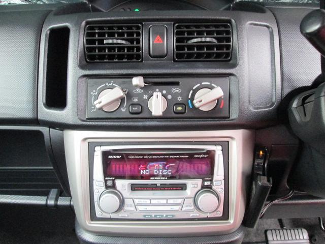 CD MD付きラジオ
