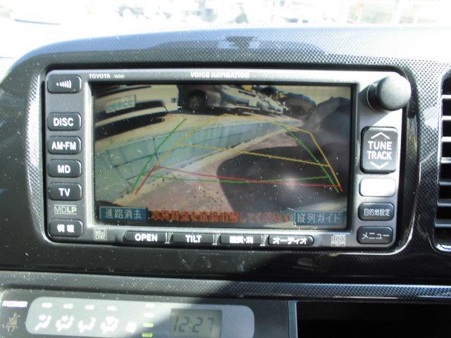 バックモニター付で車庫入れも安心です!狭い場所でもしっかり確認で出来ますね!あるととっても便利な機能ですよ♪お問い合わせは0120−75−1190まで♪独自ローンあります!