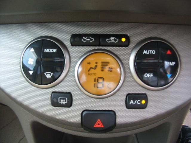 当社の車両は、検査専門機関AISに車両品質評価を受けた安心&信頼できる中古車です。