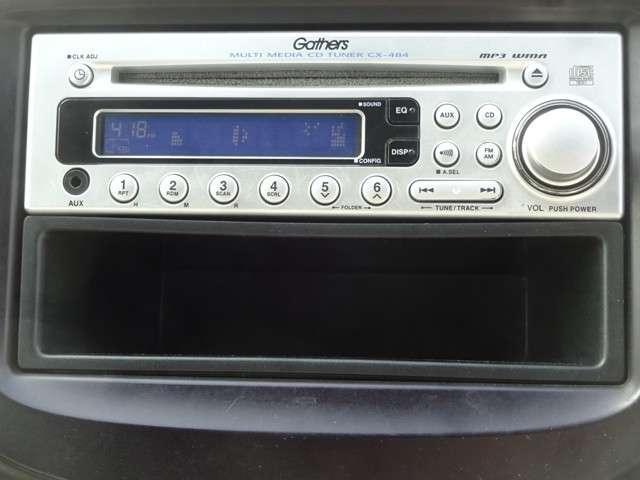 オーディオはCDコンポCX-484を装備しております。AM/FM/CDをお楽しみいただけます。