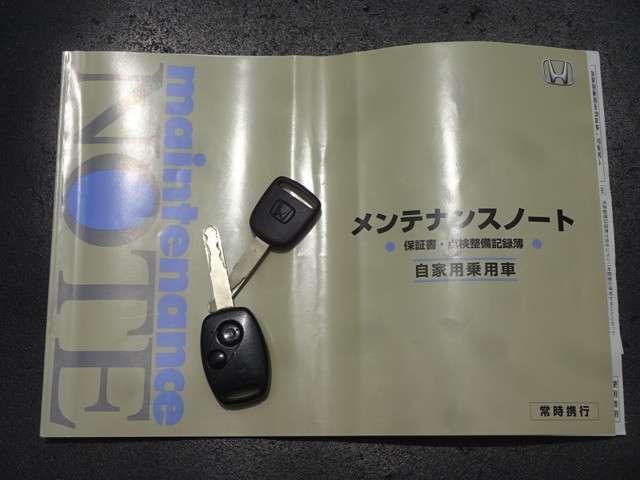 安心の保証書付き。鍵は、ドアの開閉も便利なキーレスエントリー。最寄り駅は西武新宿線『新狭山駅』です。 電車でお越しの際にはお電話をいただければ駅までお迎えに参ります。 お気軽にお電話ください♪