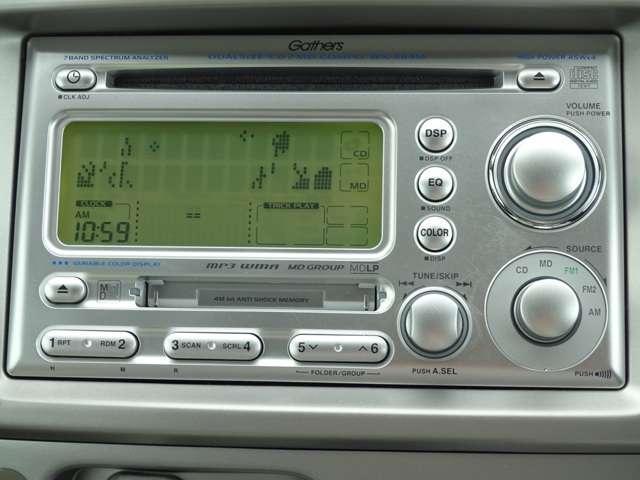 CD・MDプレーヤー【WX-464M】搭載★AM/FMチューナー付です。お好みの音楽を聞きながらのドライブは楽しさ倍増ですね♪