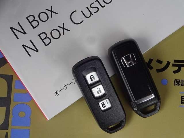 安心の保証書・取説付き。鍵は、エンジンスタートも便利なスマートキー。最寄り駅は西武新宿線『新狭山駅』です。 電車でお越しの際にはお電話をいただければ駅までお迎えに参ります。 お気軽にお電話ください♪
