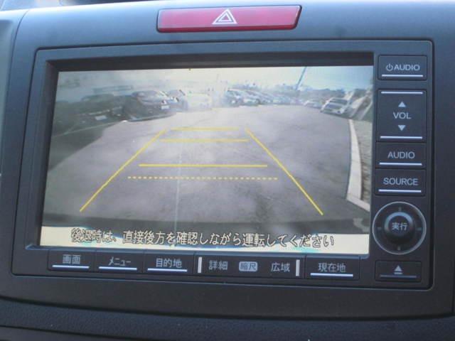 ホンダ CR-V 20G 純正HDDナビ Rカメラ ETC ワンオーナー