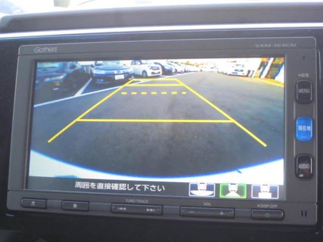 ホンダ ステップワゴンスパーダ スパーダ メモリーナビ Rカメラ 当社試乗車 両側PSD