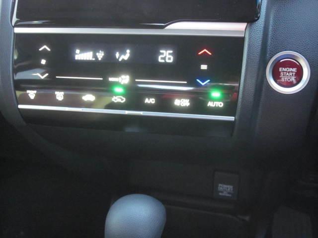 ホンダ フィット 13G・Fパッケージ メモリーナビ リアカメラ ETC 元レンタ