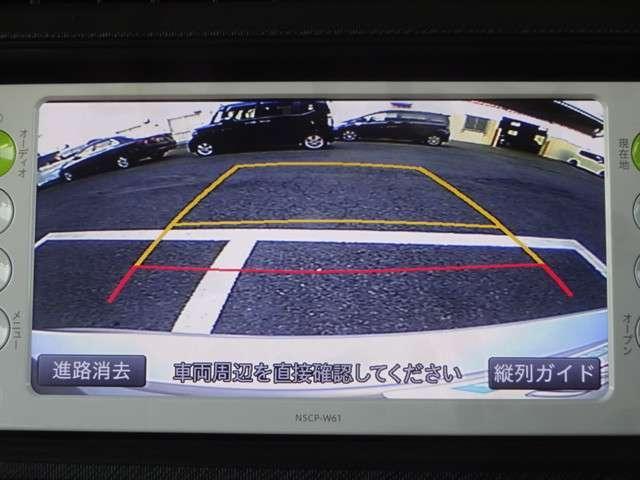 トヨタ アクア 1.5 S トヨタ純正メモリーナビ Rカメラ 1オーナー