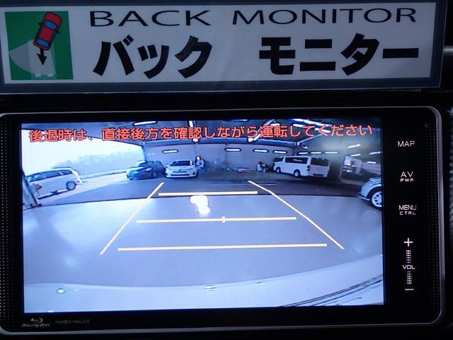 トヨタ 86 GT HDDナビ バックモニター ETC