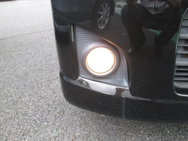 【フォグランプ】・・・夜間や雨、雪、霧などの際、ヘッドランプの明かりを補助します。