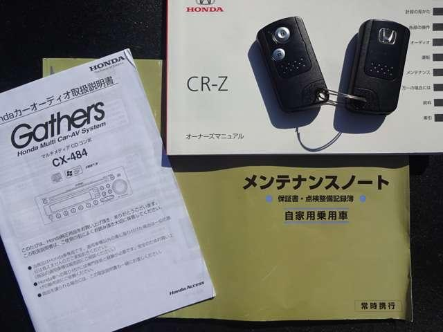 ホンダ CR-Z α 純正CDチューナー ワンオーナー