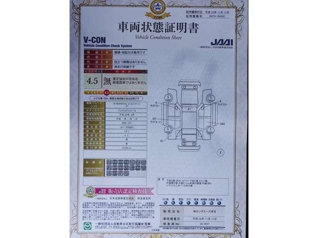 ホンダ N-WGNカスタム G・Aパッケージ 5STARSセレクション