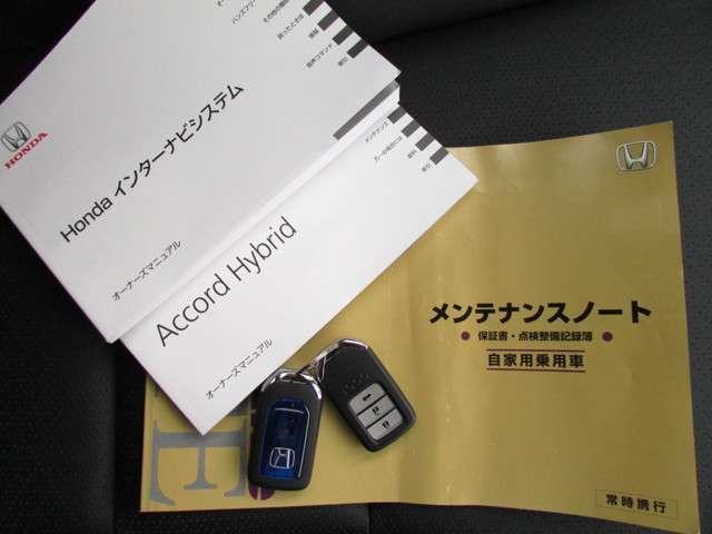 ホンダ アコードハイブリッド EX