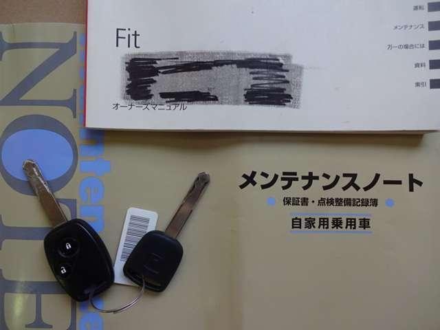 ホンダ フィット 13G 純正メモリーナビRカメラ ワンオーナー